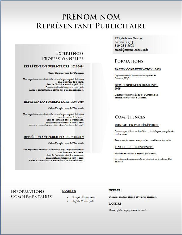 cv gratuit 2014   CV Anonyme